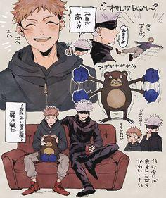 "釈迦力 on Twitter: ""雨後 所感… "" Otaku, Anime Best Friends, Sad Art, Manga Covers, Nanami, Bts Fans, Awesome Anime, Me Me Me Anime, Couple"