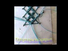 Lace Saree, Lace Heart, Lace Jewelry, Lace Patterns, Bobbin Lace, Lace Detail, Stitch, Knitting, Youtube