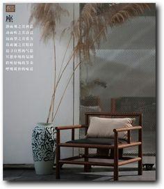 ❋古風(Antiquity)❋ Outside Furniture, Lounge Furniture, Kids Furniture, Furniture Design, Luxury Furniture, Chinese Interior, Asian Interior, Japanese Interior, Chinese Furniture