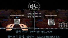 벳이스트 카지노 Beteast casino  카톡/텔레그램 KBC88 Messages, Youtube, Text Conversations, Youtubers, Youtube Movies