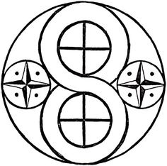 """""""The Sign of Creation, Manifestation, and Materialization: An affirmation of the Hex rule 'As above, so below', and of man's power to create through mental and spiritual action. The flanking symbols are Earth-Star signs, calling for all the good things of earth and earthly joys"""""""