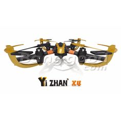 Yi Zhan X4 2.4G 6 Axis RC Quacopter With LCD Transmitter RTF - US$28.99