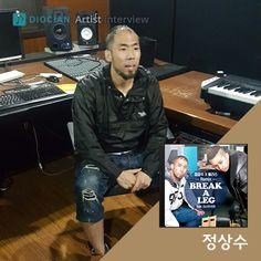 국악에 힙합을 접목시킨 한국 전통 힙합 #정상수 인터뷰 인터뷰 전문…