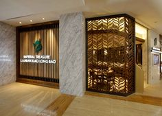 Imperial Treasure Restaurant by Metaphor Interior at Plaza Indonesia, Jakarta – Indonesia » Retail Design Blog