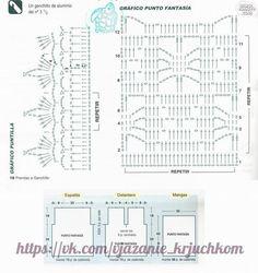 Materiales gráficos Gaby: Suèter
