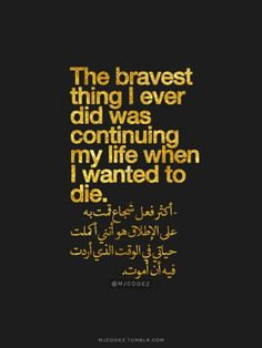 a quote that saved me while I grew up. Sand Quotes, Words Quotes, Me Quotes, Funny Quotes, Qoutes, Sayings, Arabic English Quotes, Arabic Love Quotes, Muslim Quotes