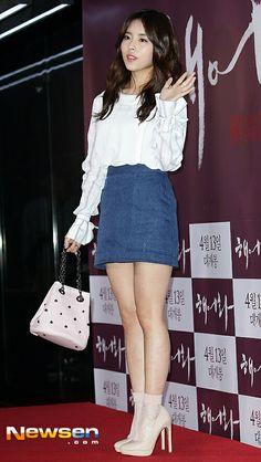 Tiny-G Dohee