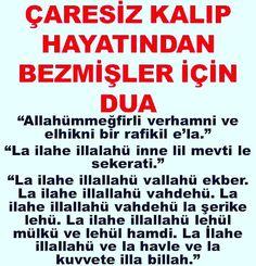 Allah Islam, Islam Quran, Prayers, Religion, The Cure, Words, Faith, Instagram Posts, Life
