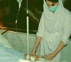 Gulberg Hospital, Lahore. (www.paktive.com/Gulberg-Hospital_579SA13.html)