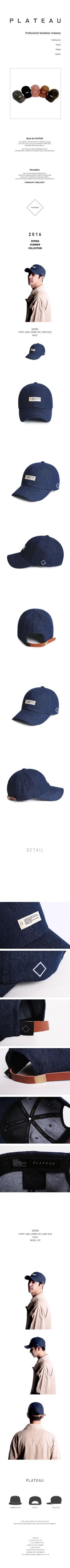 STORY LABEL DENIM CAP (DARK BLUE)