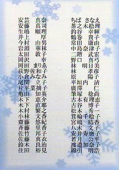 LITTLE CHRISTMAS PRINT SHOW 2012   GALLERYゆう