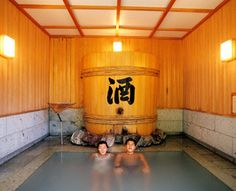 Try out a Japanese Sake Bath which you probably won't get anywhere else! The Hakone Kowakien Yunessun Hot Springs Amusement Park and Spa Resort also offers a Green Tea Bath, a Red Wine Bath, and a Coffee Bath! The concept is gimmicky, sure—you basically soak in a communal hot tub, into which a constant drip of sake flows from a huge overhead cask.