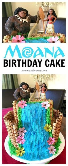 Moana Cake - the perfect cake for your Moana birthday party! | http://www.ezebreezy.com
