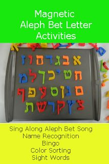 Torah Toy: Magnetic Aleph Bet Letter Activities