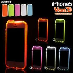 This Premium Lighting iPhone 5 Case Lights Up Your Phone Experience #luxury trendhunter.com