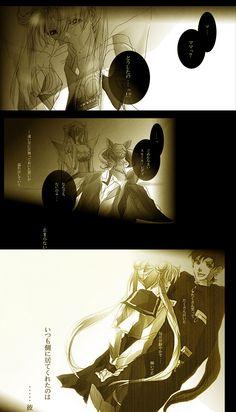 Galeria de Serena y Seiya - Página 22 - Obvs Seiya and Usagi never had a chance, but I can't help but love doomed / forbidden love.