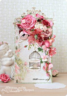 http://lesenak.blogspot.ru/2015/06/blog-post.html
