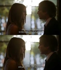 Image about quotes in 👊 by Goe on We Heart It vampire diaries Smile Quotes, Love Quotes, Elena Damon, The Carrie Diaries, Vampire Diaries Quotes, Greek Quotes, Breaking Bad, Poetry Quotes, Find Image