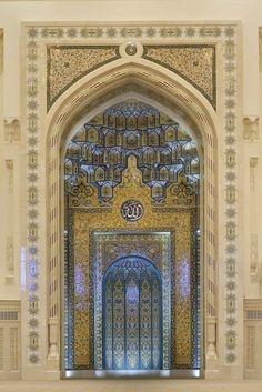 Sohar Mosque, design and implementation by Master Shamsiyan Dome Ceiling, Ceiling Art, Exterior Design, Interior And Exterior, Interior Ideas, Wooden Ceilings, Handmade Tiles, Islamic Architecture, Decorative Tile