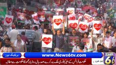 Lahore Traders Grand Protest Against France at Main Mall Road Lahore News 6, Mall, France, Cards, Maps, Playing Cards, Template, French