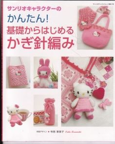 Crochet Craft - Many cute and small projects. Hello Kitty Theme.