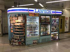 Japanese convenience stores are really pretty amazing from the variety and types of food and beverage products they stock to the quality of . Snack Station, Train Station, Meat Sandwich, Ham And Eggs, Vending Machine, Preserving Food, Kiosk, Types Of Food, Toy Store