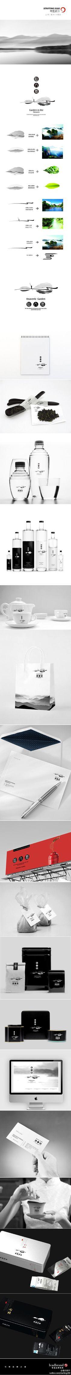 仙人栽茶叶品牌设计