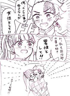 Imágenes random de Kimetsu no Yaiba - Tanjirou x Kanao - Wattpad Manga Art, Manga Anime, Anime Art, Demon Slayer, Slayer Anime, Otaku, Romance Comics, Anime Demon, Kokoro