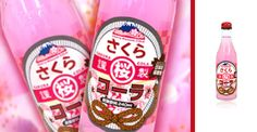 Sakura Cola coming to Japan, sounds as wondrous as the cherry blossoms themselves