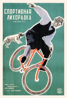 love the color story!  RUSSIAN AVANT GARDE Art Russian Bicycle by EncorePrintSociety