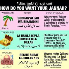 How do you want your Jannah(paradise)...