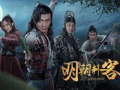 Kết quả hình ảnh cho Phim Thích Khách Minh Triều