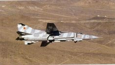 CONSTANT PEG PROGRAM MiG-23 FLOGGER FIGHTER JET HAS BEEN NAMED AFTER AIR COMBAT COMMAND COMMANDER - The Aviation Geek Club
