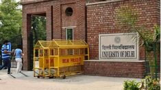 The Delhi High Court has asked Delhi University that it should generate a digital degree certificate, irrespective of if someone has applied or not applied, students should not be charged and it should be free of cost Student Studying, College Students, Delhi College, University Of Delhi, Delhi High Court, Degree Certificate, Educational News, University Professor, Mock Test