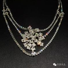 Touch of magic: Cartier delights Japan with its new high jewellery collection
