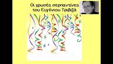Audio Books, Teacher, Babies, Carnival, Professor, Babys, Teachers, Baby, Infants