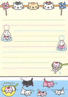 Nyan Nyan Nyanko stationary. Not fish. Not like water.