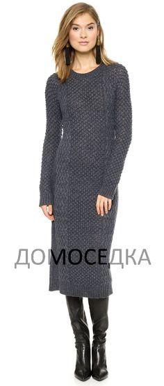 Красивое модное платье от Jill Stuart связано комбинированным текстурным узором.