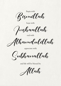 Start with Bismillah, end with Alhamdulillah. digital, home, decor Start with bismillah end with alhamdulillah. Islamic Inspirational Quotes, Islamic Love Quotes, Muslim Quotes, Religious Quotes, Allah Wallpaper, Islamic Quotes Wallpaper, Reminder Quotes, Words Quotes, Quotes Quotes