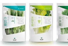 Chip Packaging, Food Packaging Design, Freezing Vegetables, New Product, Asia, Chips, Branding, Organic, Graphic Design