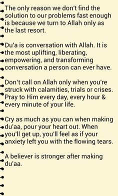 Du'a. The first solution to our problems. By Fatima Khan.