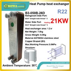 178.60$  Watch now - http://alimhi.worldwells.pw/go.php?t=32653096862 - 70000BTU (R22)  stainless steel plate heat exchanger