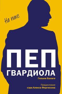 https://cdn.eksmo.ru/v2/ITD000000000636341/COVER/cover1__w600.jpg