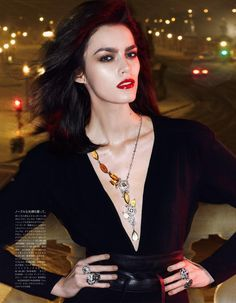 Love this necklace! Patrycja Gardygajlo by Rene Habermacher for Vogue Japan Jewelry Supplement November 2013 Simple Classic Style, Paris Lights, Grey Fashion, Womens Fashion, Famous In Love, Hands On Hips, Chanel, Diamond Are A Girls Best Friend, Fashion Editor