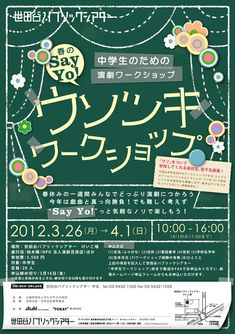 usotsuki2012