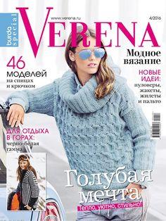 Вязаные пуловеры, жакеты, жилеты и пальто в классической и актуальной цветовой гамме — для тех, кто следит за модой и любит вещи, созданные своими руками!
