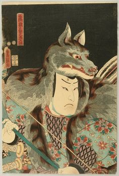 It's pretty ironic that Nell literally has no connection with wolves except for that one line! I wanna change that! Japanese Artwork, Japanese Painting, Japanese Prints, Ancient Japanese Art, Japanese Folklore, Japanese Illustration, Illustration Art, Japanese Wolf, Art Japonais