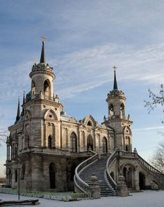 The Church of Vladimir Icon of Our Lady in Bykovo. This is a neo-Gothic manor church built in the late 17th century and located in the village of Bykovo, Moscow region.