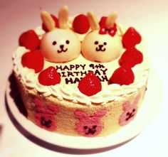 Bunny birthday cake Bunny Birthday Cake, Menu, Sweet, Desserts, Food, Menu Board Design, Tailgate Desserts, Deserts, Essen