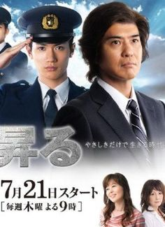 Japanese Drama With English Subtitles